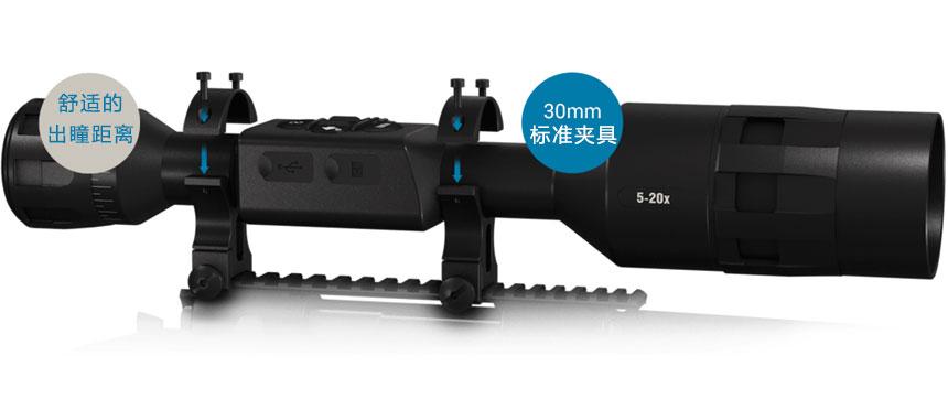 atn x sight 4k pro 5 20x 4 - ATN X-SIGHT 4K PRO 3-14X新款日夜两用智能数码红外夜视仪